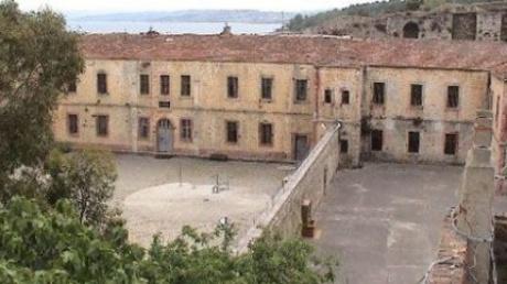 Синопская тюрьма