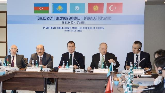 I заседание Совета министров культуры тюркоязычных государств